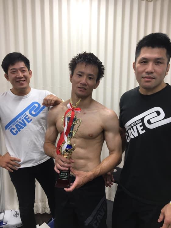 鮎田直人、ランボー宏輔