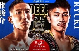 雅駿介(CAVE)VS RYUKI(フリー)