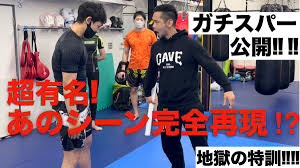 石渡伸太郎チャンネル【ガチスパー】CAVEジム練習公開!秘密特訓公開!!