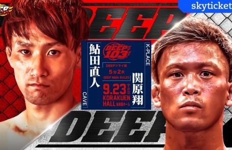 鮎田直人(CAVE)VS関原翔(K-PLACE)