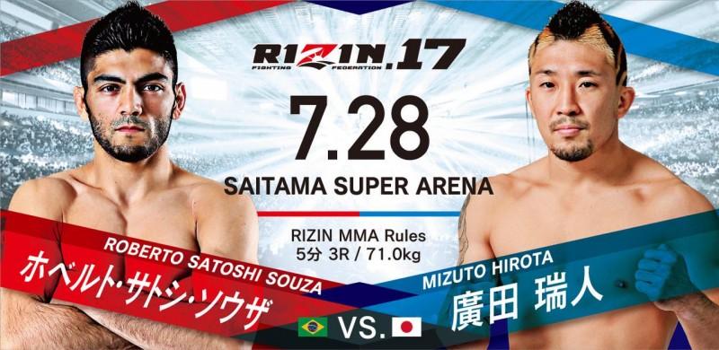 RIZIN.17 追加対戦カード決定!ハム・ソヒ、廣田瑞人、ビタリー・シュメトフ