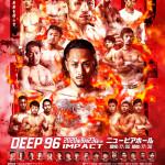 『DEEP 96 IMPACT』8/23(日)